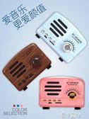 復古藍芽小音響無線迷你小音箱家用大音量懷舊老式收音機重低音炮3d環繞 交換禮物