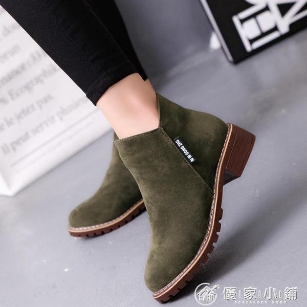 短靴春秋季歐美女冬磨砂粗跟中跟休閒百搭學生女鞋最低價 優家小鋪