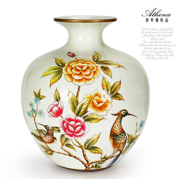 【雅典娜家飾】大牡丹喜鵲陶瓷花瓶(小)-EH36