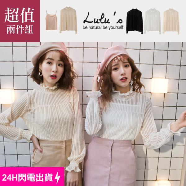 LULUS-E兩件式-細肩背心+直紋網紗上衣-3色 現【01120943】