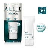 ALLIE EX UV高效防曬水凝乳N 90g