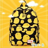後背包可愛女韓版休閒背包大容量旅行包【奇趣小屋】
