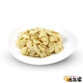 元氣家 原味香蒜片(100g)