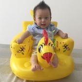 嬰兒學坐椅寶寶充氣沙發幼兒安全座椅浴凳加寬加厚兒童餐椅洗澡椅