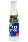 99.99%病毒及細菌除去,一般酒精無效無套膜病毒亦可除去,食品級成分,噴灑後不須擦拭沖洗。