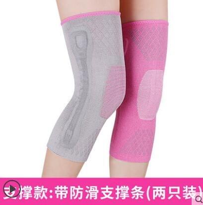專業半月板損傷護膝護具