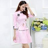 女士時尚旗袍套裝上衣短裙兩件套民族風復古改良少女旗袍 韓語空間