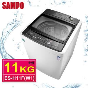 SAMPO聲寶 11公斤單槽定頻洗衣機ES-H11F(W1)