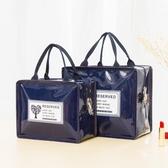 防水化妝包女便攜大容量多功能化妝品收納袋包 簡約旅行洗漱包Mandyc