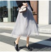 現貨 長裙 素色 百褶裙 網紗裙 簡約 鬆緊腰 長裙 M、L碼【US9082】 ENTER
