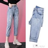 破洞牛仔褲女裝寬鬆九分哈倫褲2021新款潮夏季薄款直筒老爹蘿卜褲