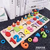 幼兒童玩具1-2周歲3數字認知寶寶智力啟蒙男女孩開發早教益智積木  朵拉朵衣櫥