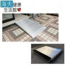 【海夫健康生活館】斜坡板專家 活動 輕型可攜帶 單片式斜坡板 B105(長105cmx寬75cm)