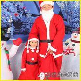聖誕節裝飾 圣誕老人服裝成人圣誕節衣服