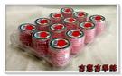 古意古早味 話梅片 仙楂餅 (12小罐/盒) 懷舊零食 仙楂梅餅 酸梅餅 台灣零食 糖果
