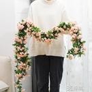 仿真玫瑰假花藤陽臺吊籃藤椅裝飾吊頂空調管道裝飾花藤條遮擋纏繞 3C優購