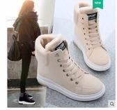 馬丁靴女2019新款冬季棉鞋百搭加絨厚底保暖雪地靴ins潮中筒短靴 蘑菇街小屋
