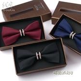 精致水鑚英倫男士蝴蝶結領結男 正裝結婚領帶韓版「時尚彩虹屋」