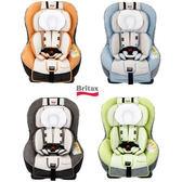 Britax Omega 0-4歲 汽車安全座椅(2色)