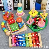 嬰兒童積木拼裝玩具益智力啟蒙多功能男孩女孩0寶寶1一2歲半3早教 創意家居