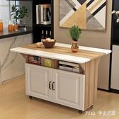 簡易折疊桌子多功能家用小戶型折疊餐桌可移動廚房儲物柜客廳邊柜 JY15967【Pink中大尺碼】