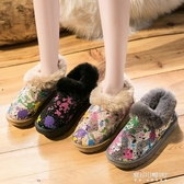 雪地靴-雪地靴女新款冬季韓版百搭時尚短靴學生保暖加絨短筒加厚棉鞋 東川崎町