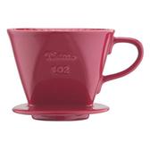 金時代書香咖啡  TIAMO 102 硬質白瓷 咖啡濾器組 紅 附量匙滴水盤  HG5041