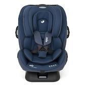 JOIE every stage fx 0-12歲ISOFIX全階段汽座/安全座椅-藍色(JBD03200N)[衛立兒生活館]