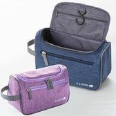 《J 精選》簡約時尚防潑水可懸掛防震盥洗包/化妝包/小物收納包