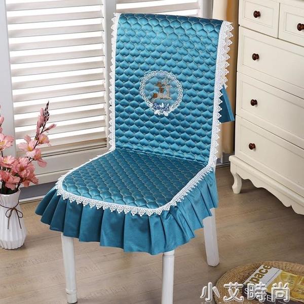 連體椅套椅墊套裝一體式椅子套罩家用簡約現代布藝餐桌椅凳子套罩 小艾新品