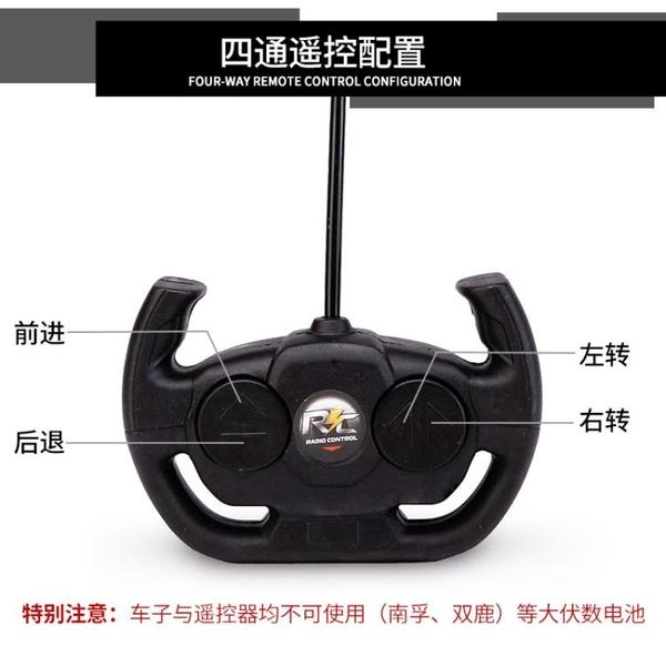 遙控車 遙控汽車兒童玩具車可充電漂移仿真男 女孩電動賽車3周歲小型【全館免運】