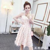 洋裝女2019春秋新款韓版時尚氣質修身顯瘦蕾絲拼接小禮服裙子潮 米希美衣