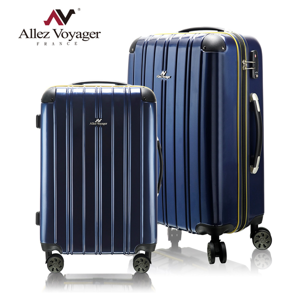 行李箱 登機箱 法國奧莉薇閣 20+24吋PC硬殼 尊藏典爵系列(各尺寸贈送防塵套*1)