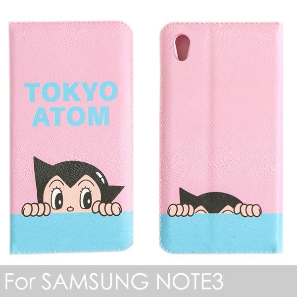 里和Riho 三星SAMSUNG NOTE3 專用 原子小金剛ASTRO BOY 隱藏式吸鐵可直立書本式手機皮套