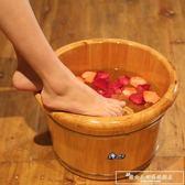 在水一方香柏木足浴桶泡腳木桶帶蓋洗腳盆小木桶女泡腳桶木質家用CY『韓女王』