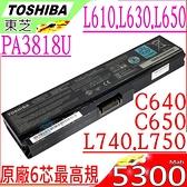 TOSHIBA PA3817U 電池(原廠6芯最高規)-東芝 PA3818U,L630,L630D,L635,L635D,L640,L640D,L645D,L650,L650D