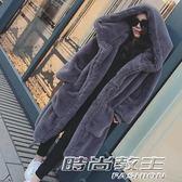 秋冬季新款仿獺兔毛加厚長款連帽毛毛外套皮草大衣女  時尚教主