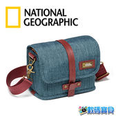 National Geographic NG 澳大利亞 AU 2250 國家地理 Australia NG AU2250 數位相機包【正成公司貨】槍套包 腰包