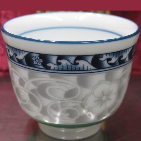 錦梅茶杯 全祥茶莊 OB43