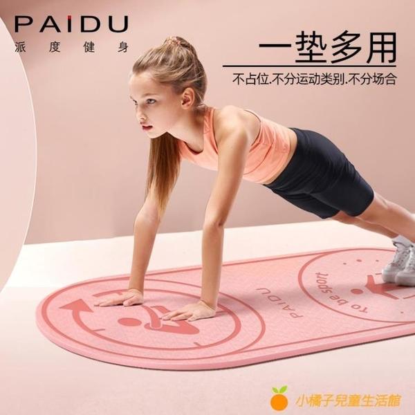跳繩墊子家用減震靜音防滑室內專用跑步運動健身跳舞蹈隔音瑜伽墊【小橘子】