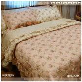 精梳棉【薄床包】【6*6.2尺】(加大) 鄉村風搭配溫馨風情/御芙專櫃『南風之戀』