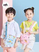 uek兒童側背包女1-3歲幼兒園男童小包包可愛時尚公主寶寶零錢包『夢娜麗莎精品館』