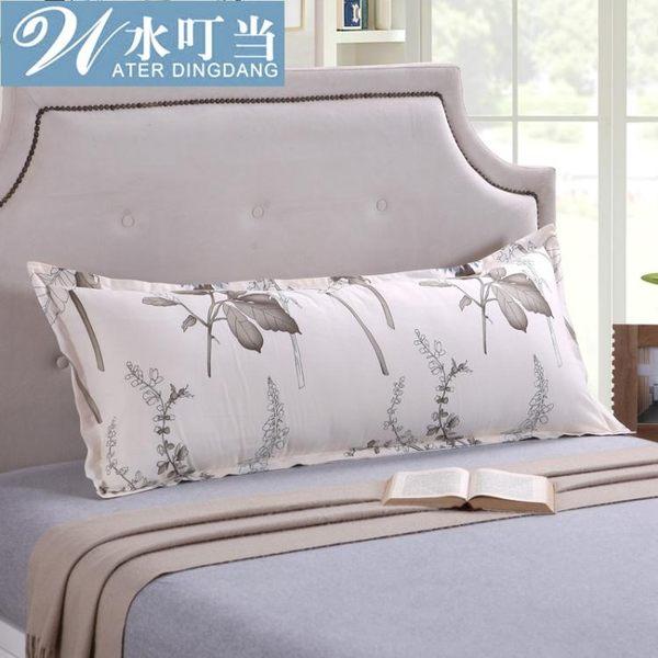 水叮當情侶雙人枕頭套1.2米棉質雙人枕套1.5米全棉加長枕套長款 滿598元立享89折
