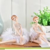 車載芭蕾裝飾擺件家居擺設歐式樹脂工藝品擺件芭蕾女孩擺件75#