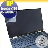 【Ezstick】HP Spectre X360 13 aw0005TU 靜電式筆電LCD液晶螢幕貼 (可選鏡面或霧面)