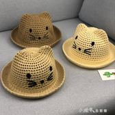 夏季1-2歲寶寶太陽帽男女孩涼帽嬰兒帽子6-12個月兒童草帽遮陽帽 小確幸生活館