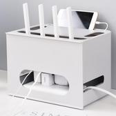 無線路由器收納盒理線盒置物架WIFI整理盒插線板保護盒電線理線器大宅女韓國館韓國館