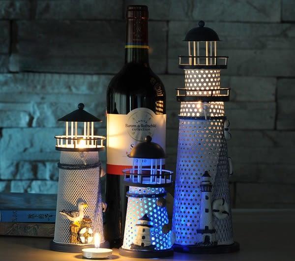 CH134─鐵皮燈塔地中海居家裝飾擺件學生禮品畢業禮物送老師同學閨蜜男友(小號14CM)