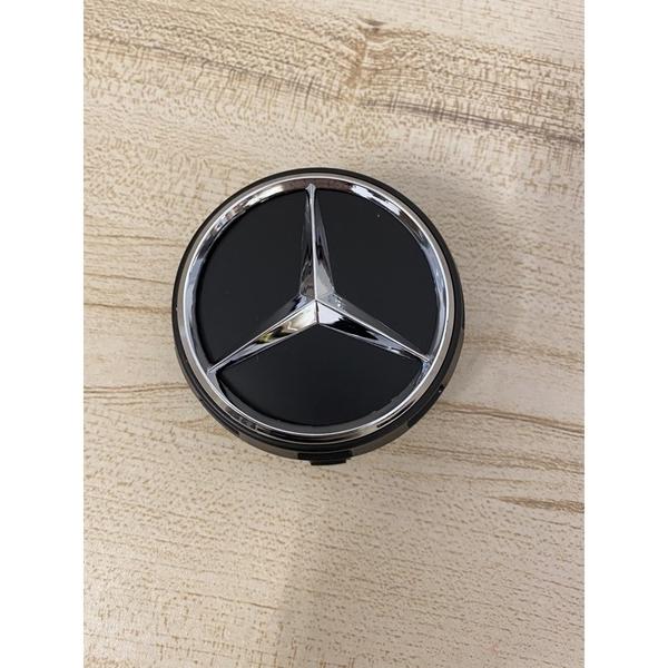賓士輪圈中心蓋紅色輪蓋殼AMG馬卡龍輪殼蓋(黑色/7公分/777-3787)