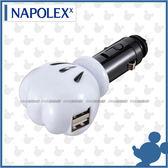 【愛車族購物網】NAPOLEX 迪士尼 米奇雙USB車用點煙器 電源充電器 2.4A